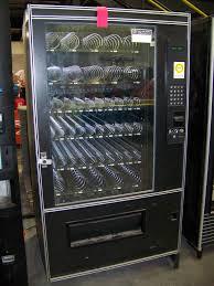 Used Ams Vending Machines Delectable AMS MODEL 4848 SENSIT SNACK VENDING MACHINE Item Is In Used