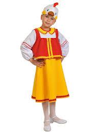 <b>Карнавальный костюм</b> Курочка Ряба <b>КАРНАВАЛОФФ</b> 6370067 в ...