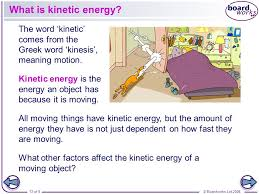 boardworks gcse additional science physics energy and movement