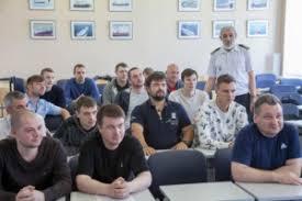Краткосрочные курсы подготовки старшего помощника капитана   Раздел a i 11 пункт 2 Кодекса ПДНВ