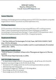 Sap Hr Testing Resume Sap Mm Testing Resume Sap Mm Consultant