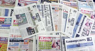 Дайджест российских СМИ июня