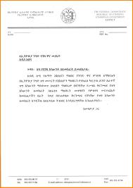 15 Clearance Certificate Sample Weddingsinger On The Road