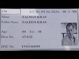 Voter जाएंगे आप Card Id में Age चौंक Khan देख की - Youtube Gossip Salman Bollywood