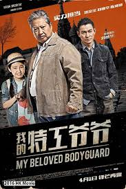 My Beloved Bodyguard 2016