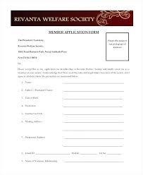 Club Membership Form Template Club Membership Application Template
