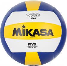 <b>Мяч волейбольный MIKASA</b> синий/желтый/белый цвет — купить ...