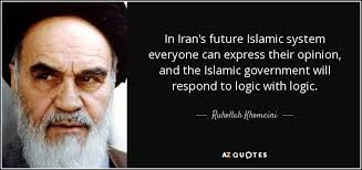 Revolution Quotes Enchanting TOP 48 ISLAMIC REVOLUTION QUOTES AZ Quotes