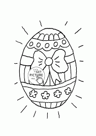 Small Picture Easter Egg with Bow coloring page for kids coloring pages