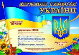 Путин и Кэмерон обсудили ситуацию в Украине - Цензор.НЕТ 417