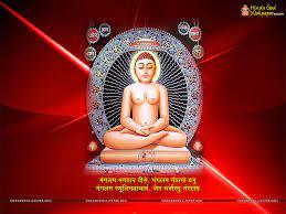 Bhagwan Mahaveer Wallpaper Free Download