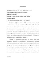 Masters Of Education Letter Intent Example Granitestateartsmarket Com