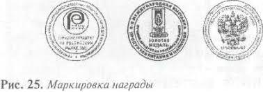 Реферат Товарные знаки и бренды com Банк рефератов  Товарные знаки и бренды