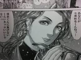漫画版バトルロワイヤルの最終巻でラストシーンにて登場したこの女性は誰