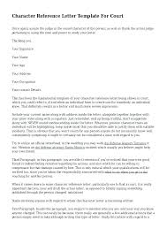 Letter Of Rec Template Delectable Letter Of Recommendation For Court Davidbodnerco