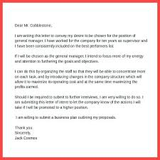 Awesome Collection Of Sample Request Letter To Boss For Promotion On ...