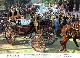 「1959年 - 皇太子・明仁親王と正田美智子が結婚」の画像検索結果