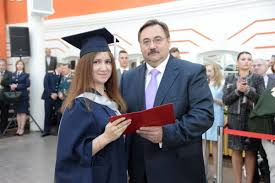 Торжественное вручение дипломов выпускникам Академии Генеральной  Торжественное вручение дипломов выпускникам Академии Генеральной прокуратуры Российской Федерации 2017 года