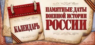 ОГАУ КЦСОН ТО  kalvi