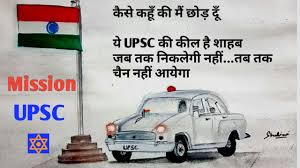upsc motivational video in hindi new