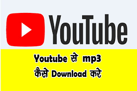 Youtube se mp3 song kaise download kare full album terlengkap Youtube स Mp3 Song क स Download कर Makehindi Com