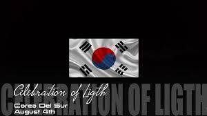 Celebration Of Light 2018 Winner 2018 Honda Celebration Of Light South Korea 4k 60 Fps Winner
