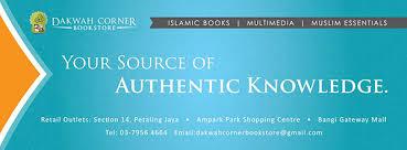 Dakwah Corner Bookstore: <b>Islamic</b> Bookstore For the <b>Best Islamic</b> ...