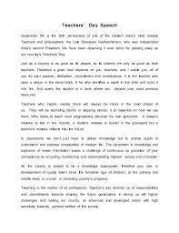 sample teachers day short speech essay poems for kids teachers day short speech