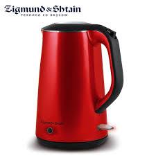 <b>Zigmund & Shtain</b> KE 79 Electric Kettle 2200W Low noise at boiling ...