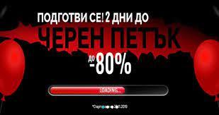 Пазарувай сега онлайн с 50% отстъпка за сезон зима 2020! Tv Boutique Cheren Petk 22 Noemvri 2019 Promo Oferti