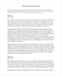 Scholarship Essay Examples Essay For College Scholarship Examples