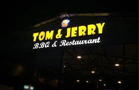 Tom & Jerry BBQ & Restaurant - Home