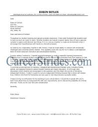 Resume For A Teaching Position Teacher Cover Letter Samples