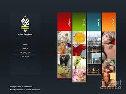 Artist Website Templates Inspiration Free Fine Art Website Templates Psp Company Web Template Digital Art
