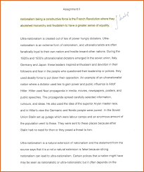 good narrative essay example co good narrative essay example