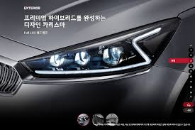 2018 kia cadenza. fine 2018 2018 kia cadenza hybrid k7 model for south korean to kia cadenza w