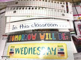 Back To School On A Budget Kindergarten Smarts