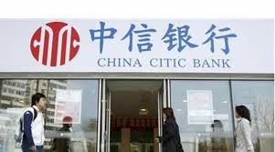 citic bank chinas citic bank looks to sell 2 8b of asian loan portfolio