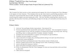 Cover Letter With Salary Requirement Resume Badak History Sample