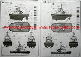 harbour tug boat fairplay i iii x xiv revell 05213 2 rev05213 5 jpg