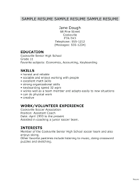 Simple High School Resume Examples Sample Student Resumes Emelcotest Com