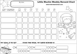 Prayer Chart Template Reward Chart System For Children Aged 2 To Teenagers