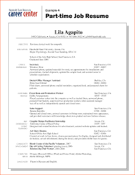 Sample First Job Resume First Time Resume Samples First Part Time Job Resume Sample Jobsxs 17