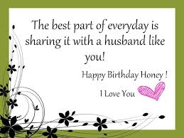 Happy Birthday To My Husband Funny Quotes Happy Birthday Husband