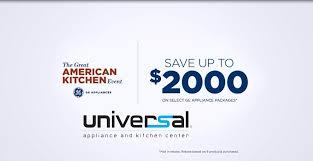 Universal Kitchen Appliances Ge Appliances Ge Cafe Appliances Ge Profile Appliances Ge