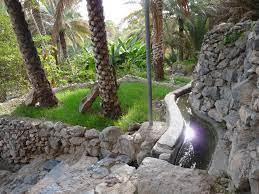 أفلاج سلطنة عمان - ويكيبيديا