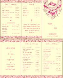 Sample Of Wedding Invatation Wedding Invitation Text Examples Wedding Invitation Example Text