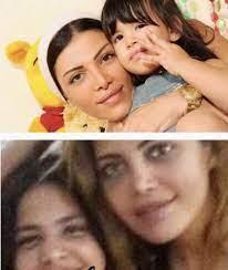 ريهام حجاج وابنتها