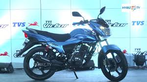 new car launches in hyderabadNew TVS Victor 2016 Launched in Hyderabad  hybiz  YouTube