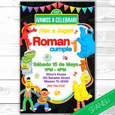 Pool Party Invitation Templates Inspirational Graduation Party